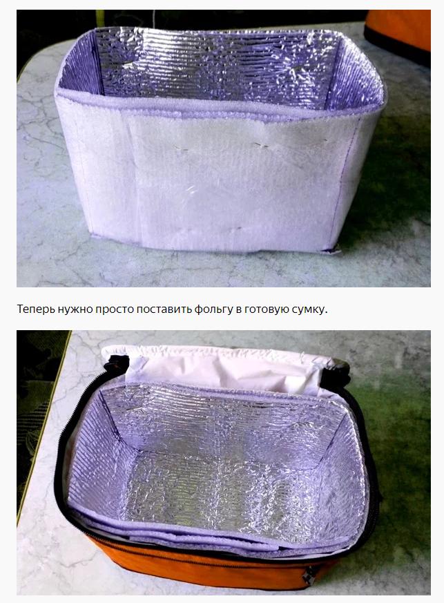 Сшить сумка холодильник 36