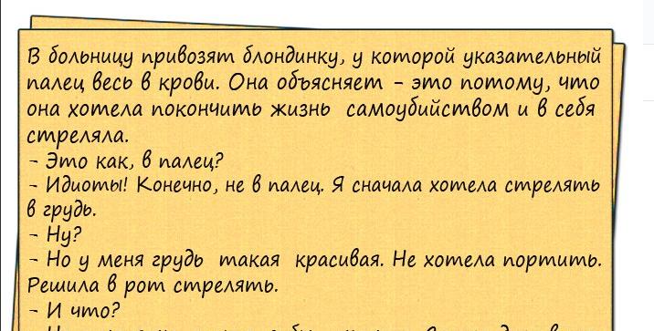 Герои Анекдотов