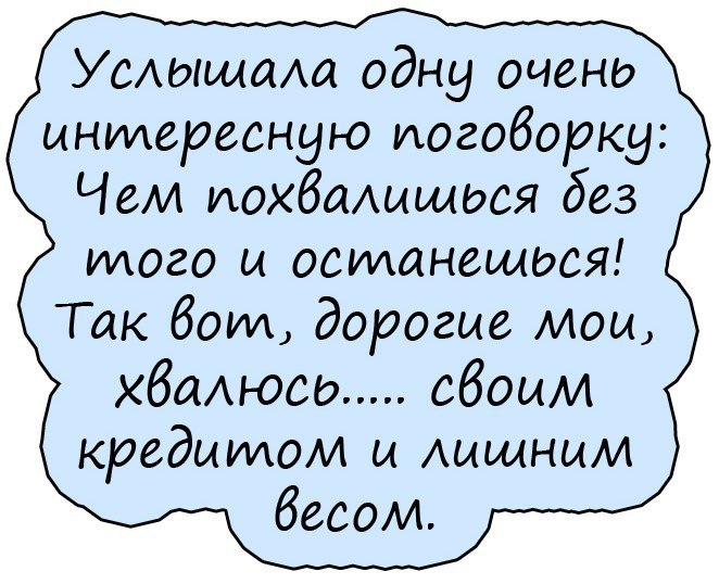 Анекдоты Про Почту