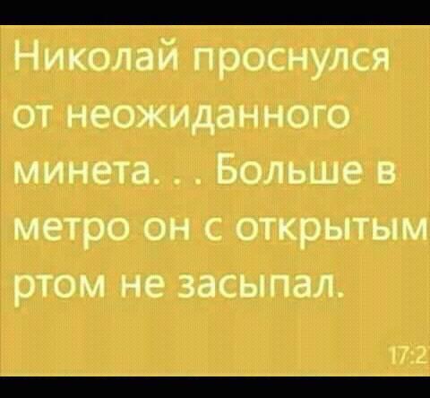 Анекдоты Про Минет