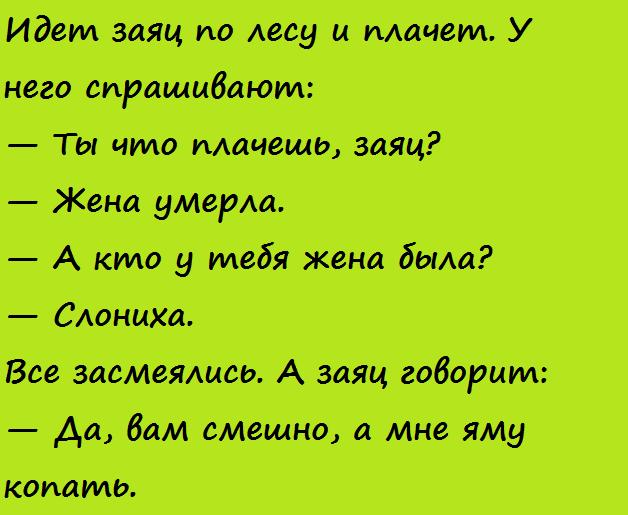Обхохочешься!))