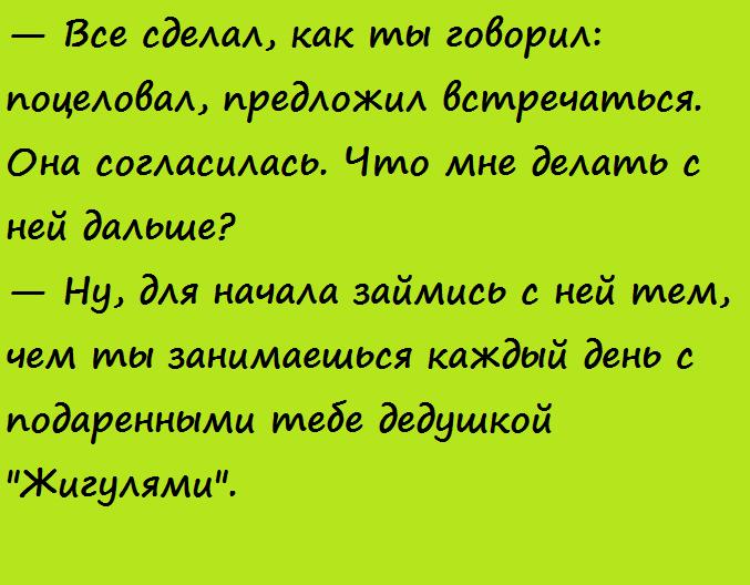 Смех до слез))
