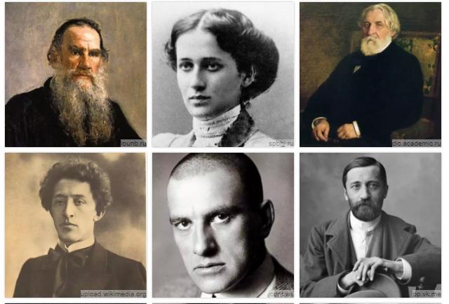 темно-красные темно-синие фото известных поэтов россии джина тст описание