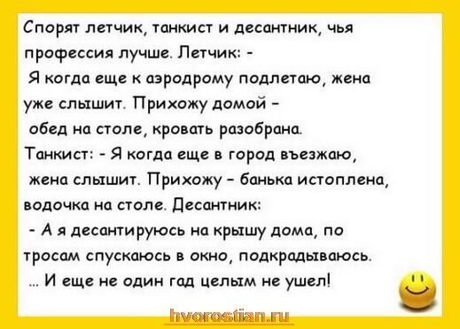 Я устала смеяться))