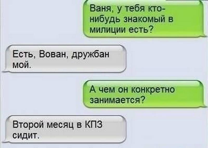 Самые лучшие анекдоты!