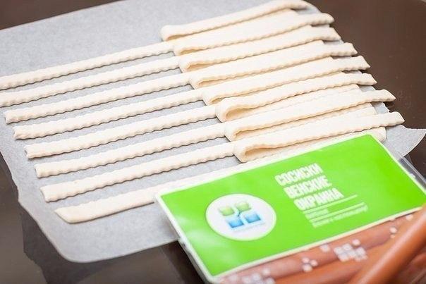 Берем слоеное тесто и получается простая и вкусная закуска