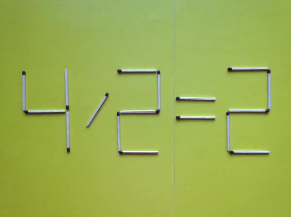 Исправьте неверное равенство убрав три спички