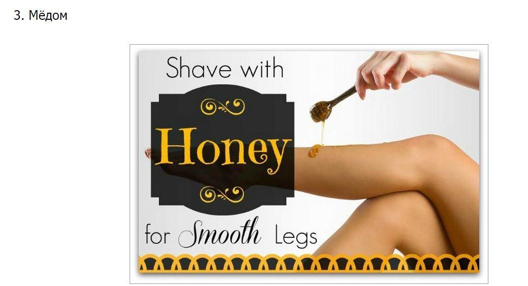 8 средств, которые можно использовать для бритья