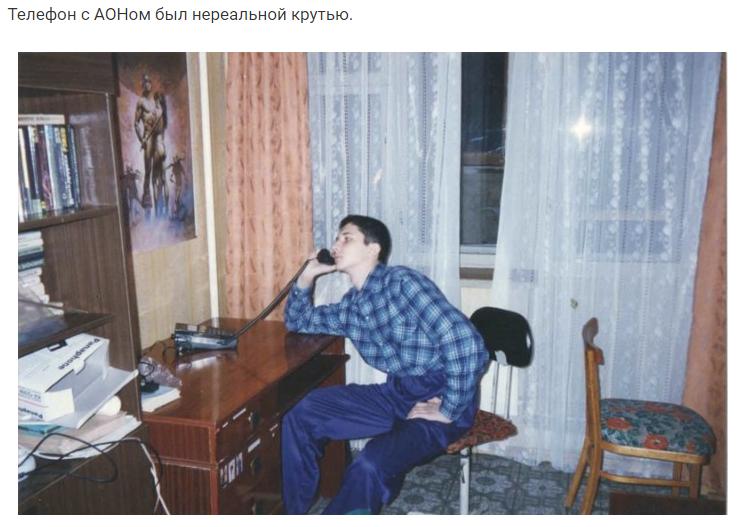 Обычный парень выложил фотографии своей юности из 90х и это вызвало большой резонанс