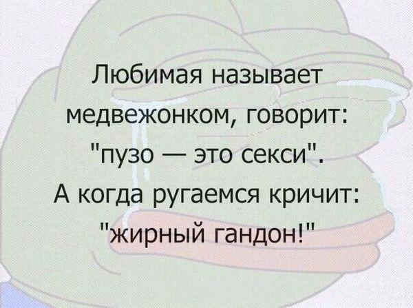 Отличные анекдоты