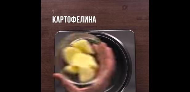 Курица по-черкесски - это просто божественный вкус!