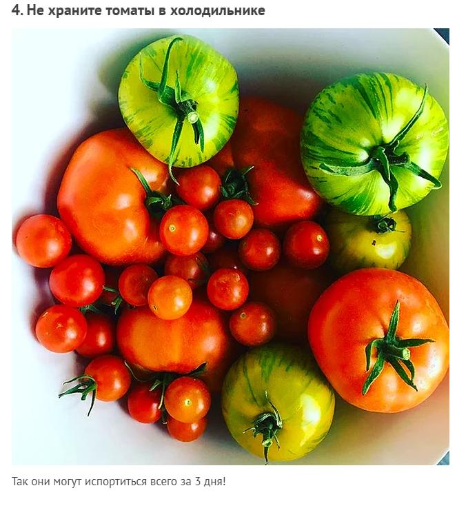 10 способов сохранить фрукты и овощи свежими