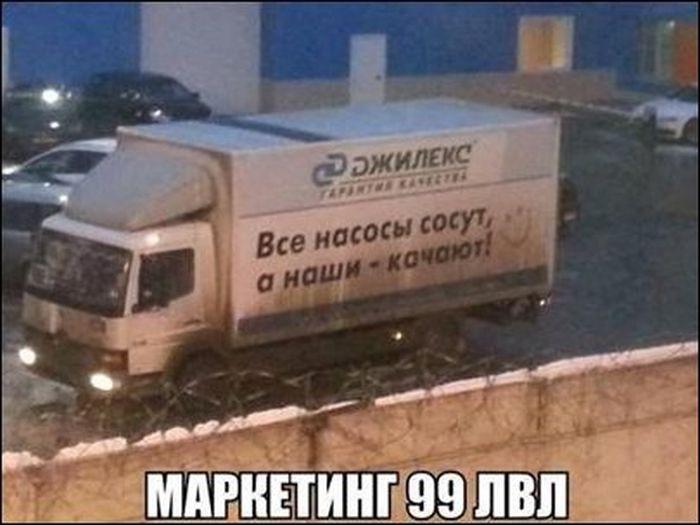 Смешные анекдоты
