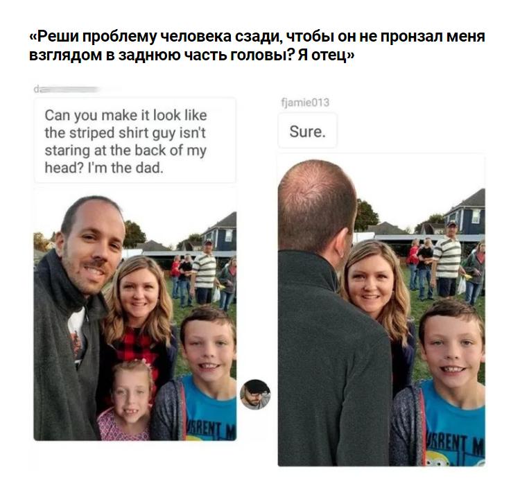 Мастер фотошопа обрабатывает фотографии и это очень смешно