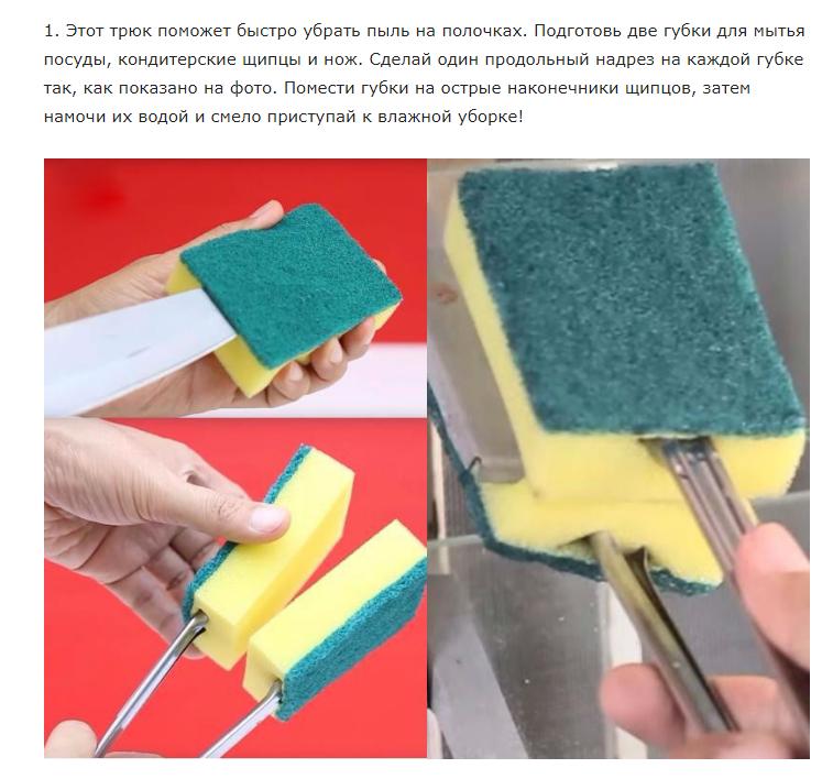 Разрежьте губку на несколько частей убраться будет легко