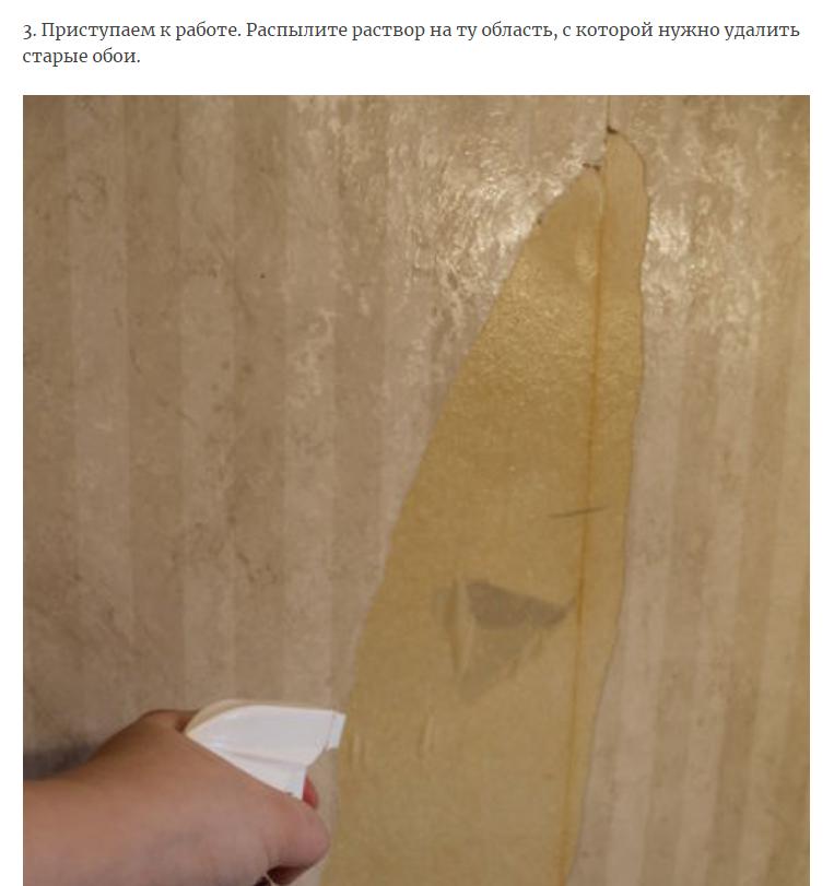 Что произойдет, если распылить на стену кондиционер для белья