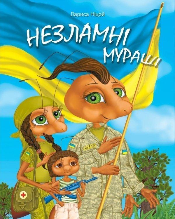 Детские книжки, которые удивляют от всей души