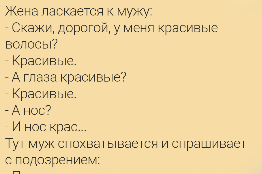 Анекдоты 2019  Новые лучшие короткие анекдоты свежие
