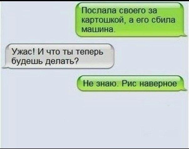 Хорошие анекдоты