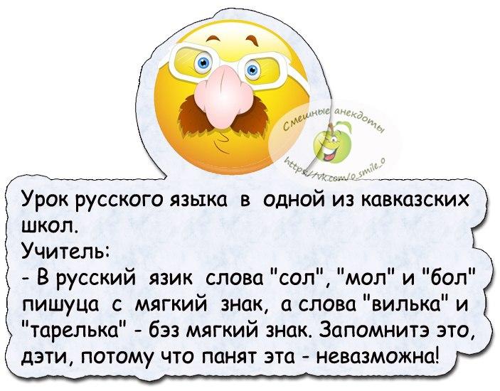 Анекдот про отца и сына