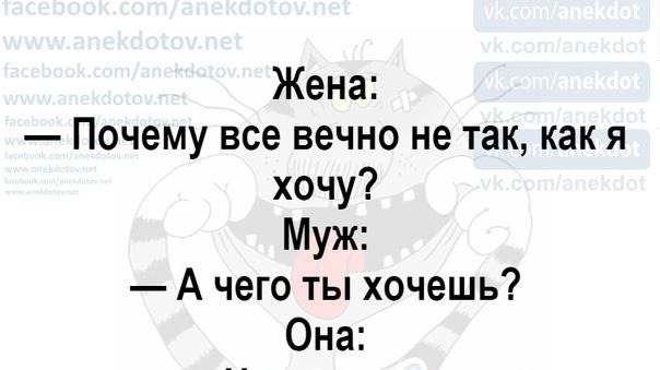 hochu-podelitsya-zhenoy