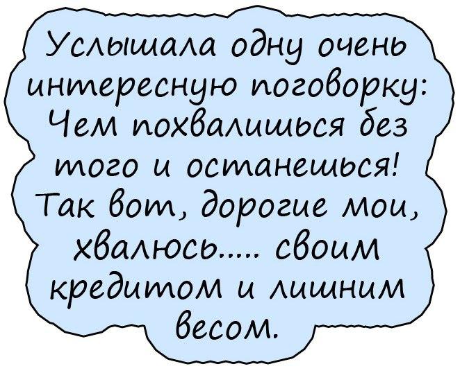 Анекдот про Почту России