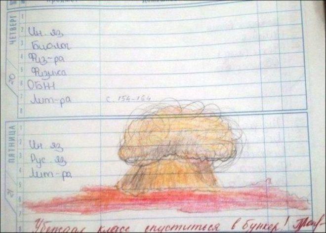 Будни учителей: 15 записей в школьных дневниках!