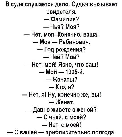 Анекдот про сказки