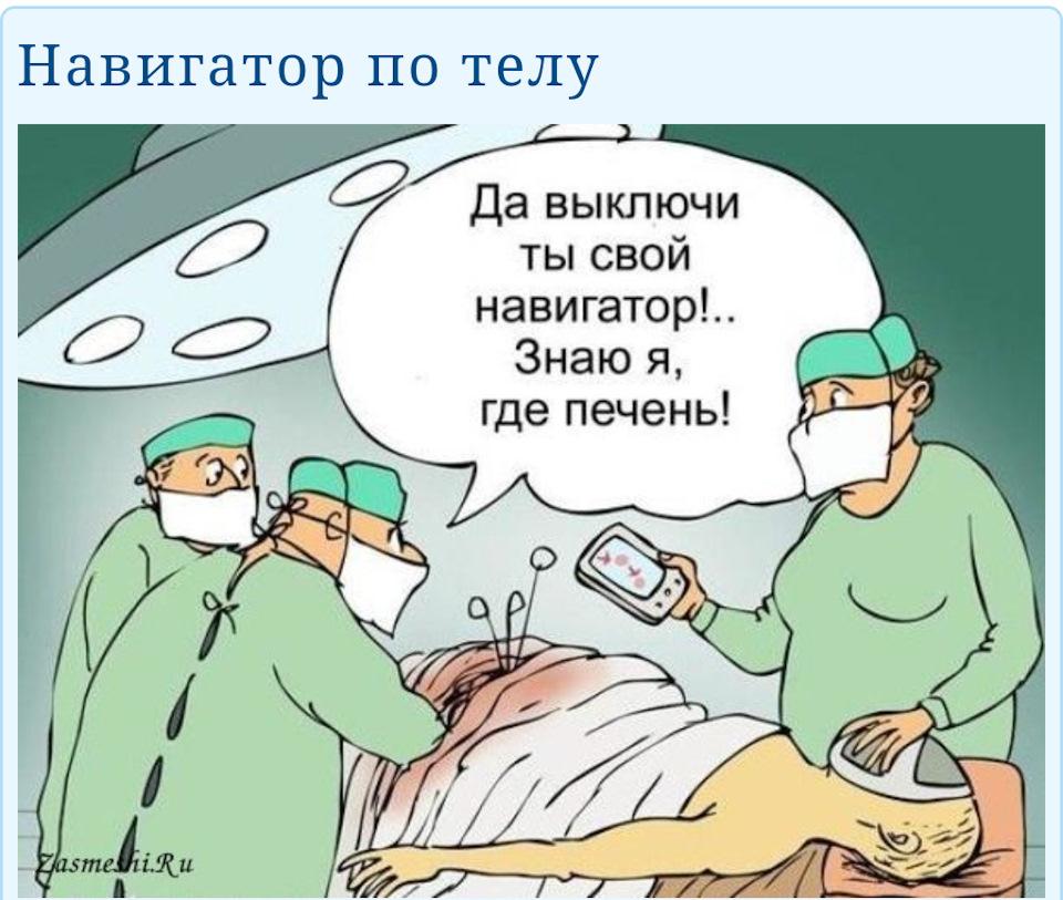 Открытки, приколы от медиков картинки