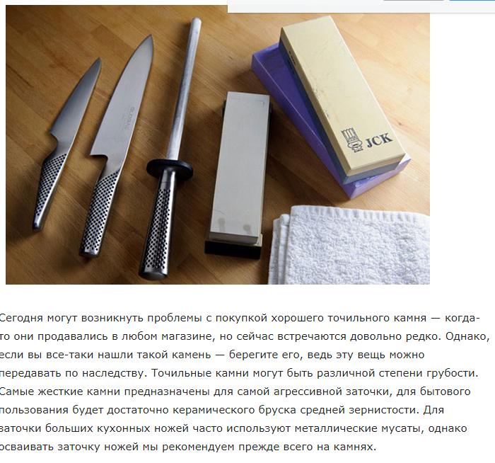 Как легко заточить ножи до бритвенной остроты?