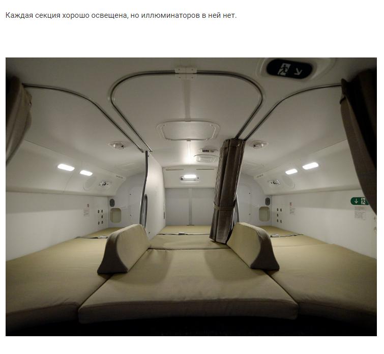Потайная комната в самолетах, о которой мало кто знает! Как в нее попасть?
