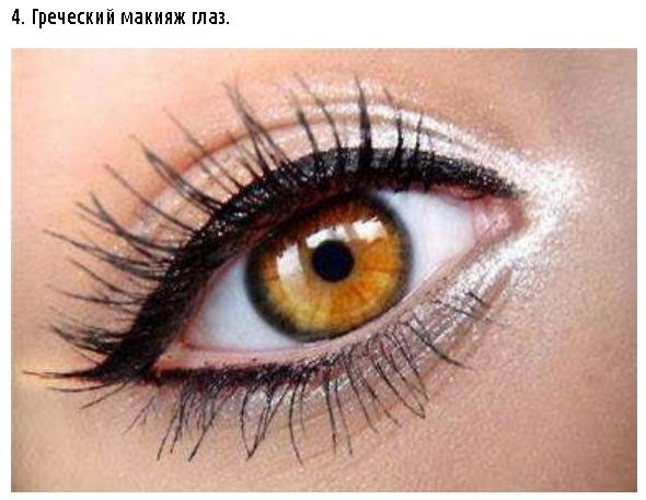 35 способов выполнения макияжа глаз: учимся рисовать стрелки красиво и оригинально!