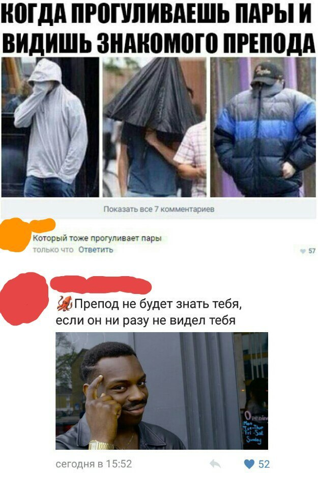 Анекдот про девицу