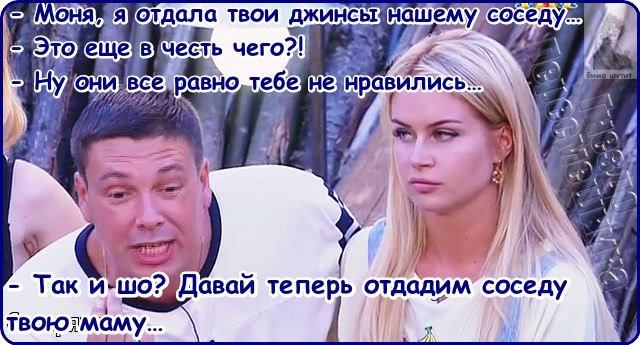 Анекдот про дочку