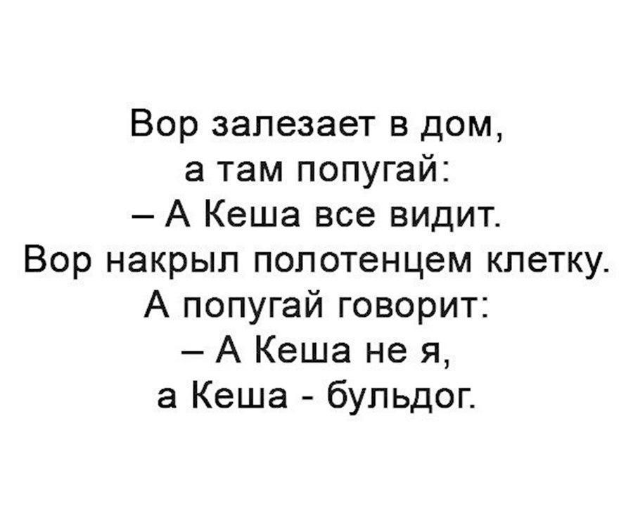 Анекдот про русских