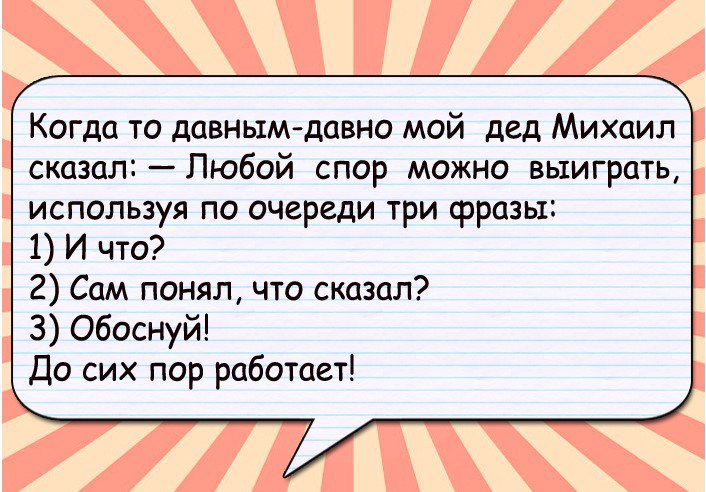 Анекдот про девушку