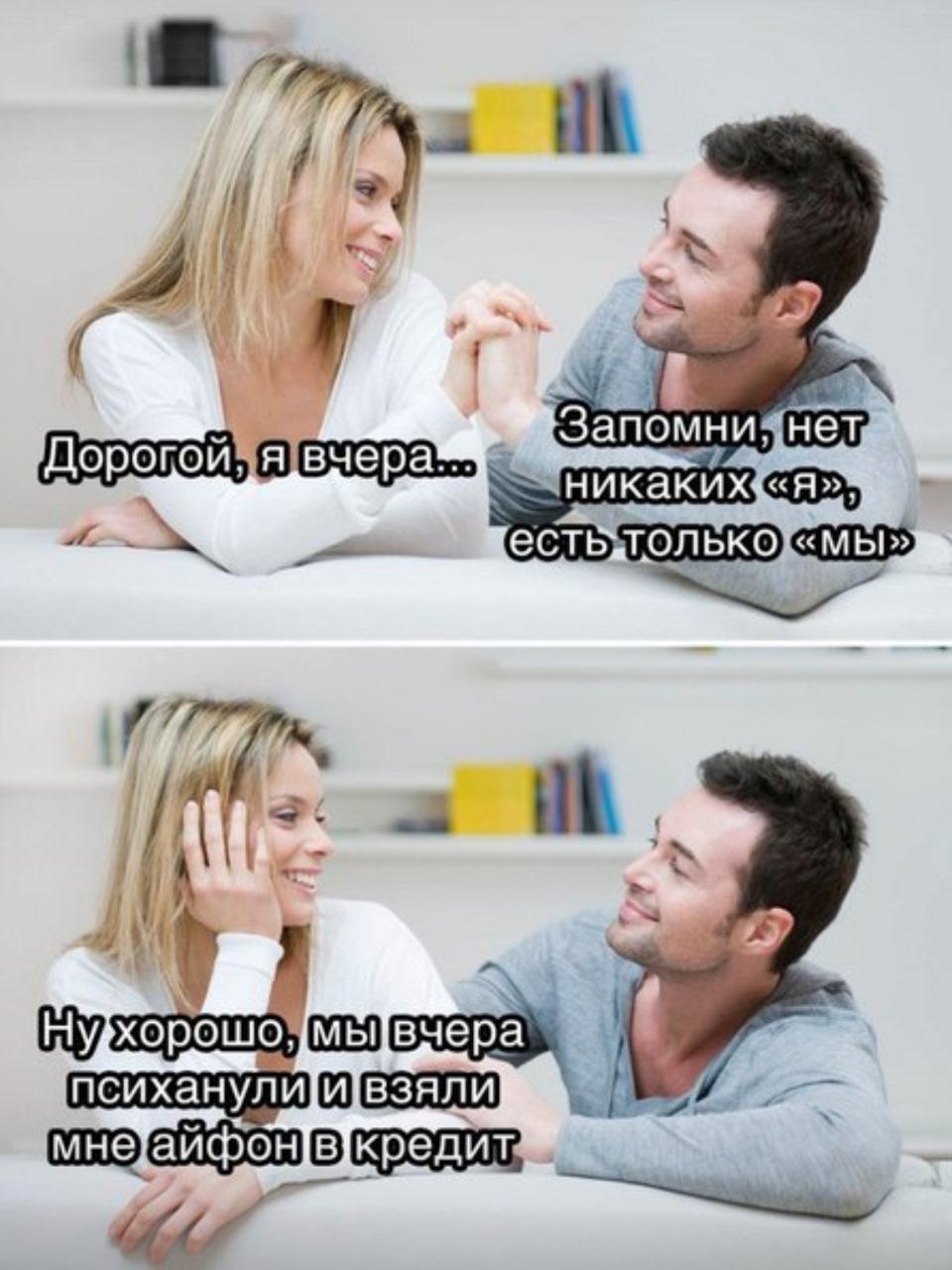 Прикольные анекдоты