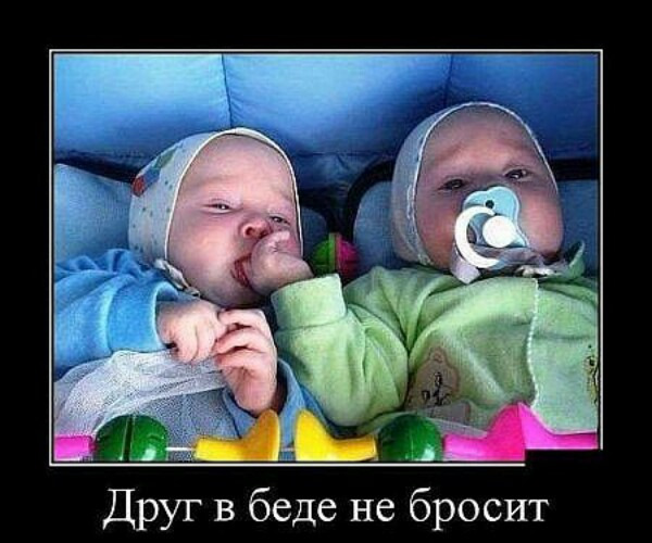 Анекдот про Маяковского