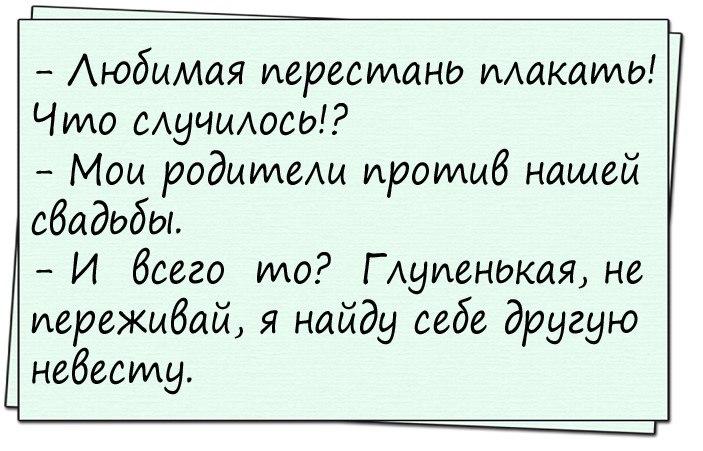 Анекдот про будильник