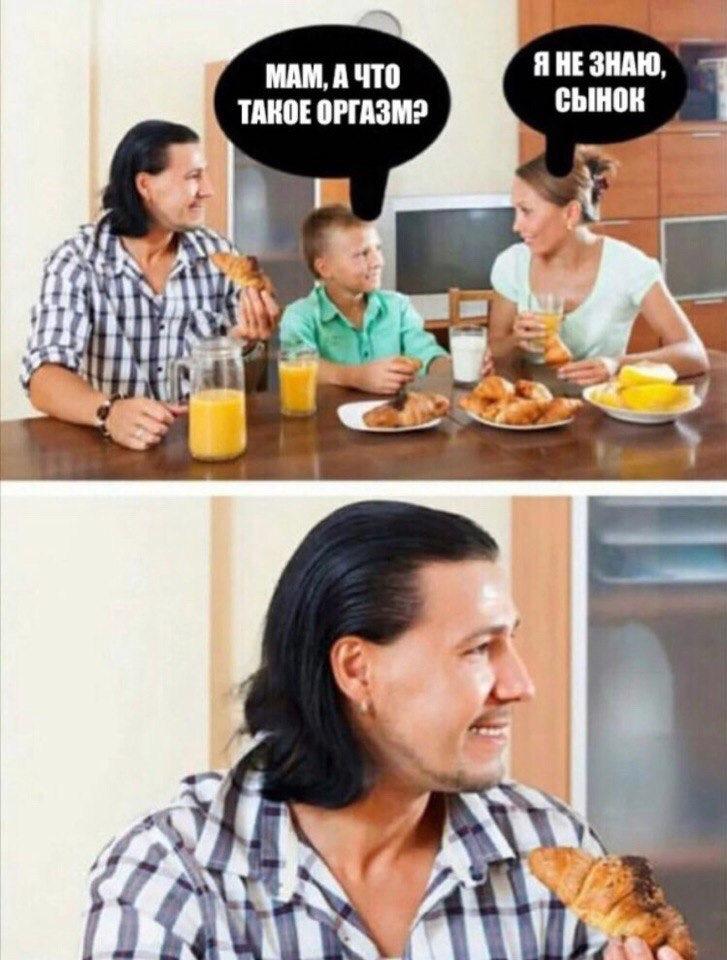 Оригинальные анекдоты к праздникам