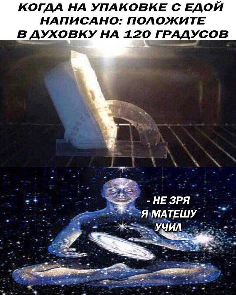 Анекдоты о правде жизни